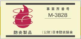 RMP0650KCC