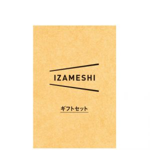 IZAMESHI
