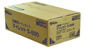 RTD0002MMC