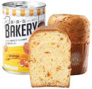 新食缶ベーカリー