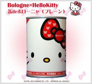 缶deボローニャキティ