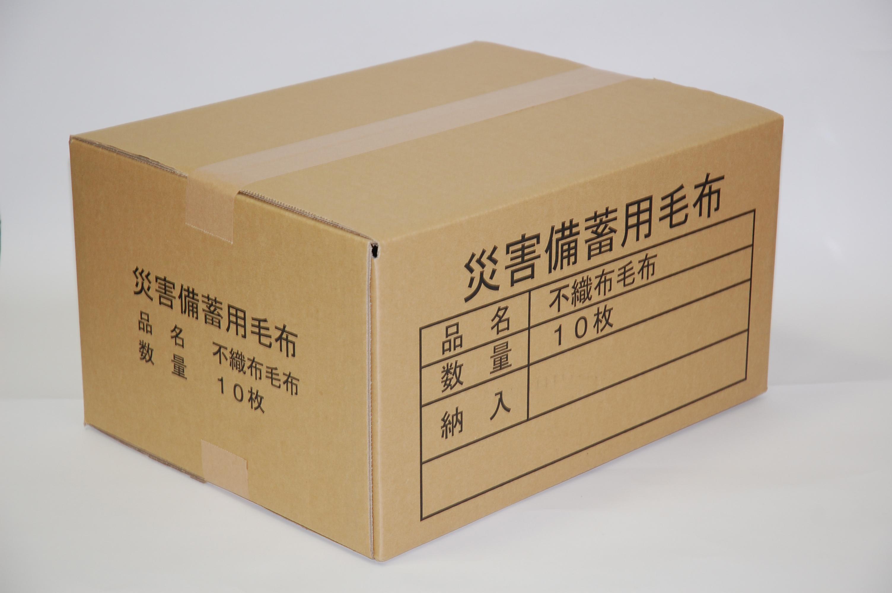 RMP0003FFC