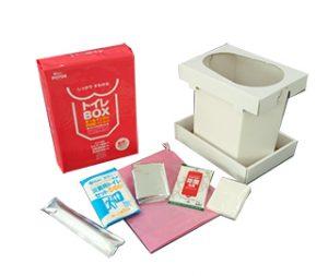 トイレBOX