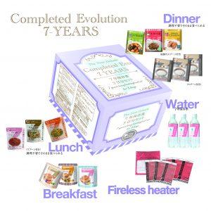 7年保存レトルト食品セット