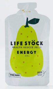 LIFE STOCK