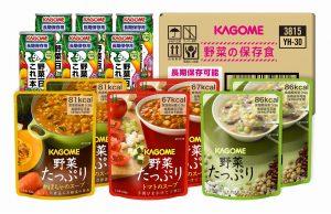 野菜の保存食セット