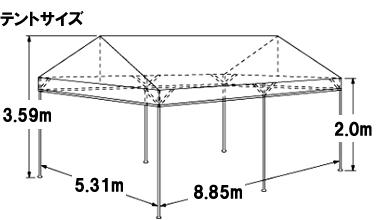 TES3050EWZ