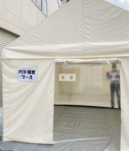 感染症対策テント+PCR検査ブースセット