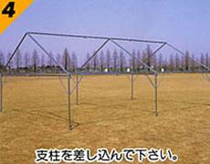 伸縮式テント